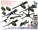 AF35246 U.S. M2HB .50 cal machine gun set W/M3 Tripod and M63 anti-aircraft mount