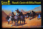 Ancient Ages: Pharaoh's Chariot with Biblical Peasant, Caesar Miniatures, Scale 1:72