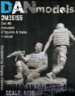 DAN35155 Ukrainian soldiers ATO, 2014-17, set #6 (resin)