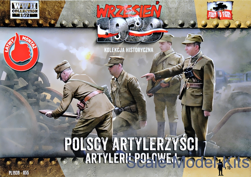 Polish artillery crew, 1939 (Snap fit)