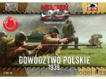 FTF023 Polish Headguarters officers figure, set
