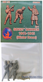 HAR72004R Soviet tankmen (Winter Dress) 1943-1945, set 1
