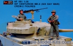 HF581 IDF Centurion Mk.5 (Six day war) crew (resin)