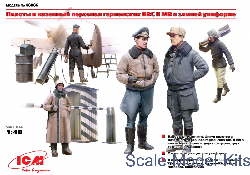 WWII German Luftwaffe pilots and ground personnel in winter uniform, (5 figures)