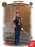 ICM16004 French republican guard officer