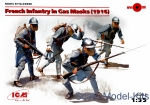 ICM35696 French Infantry in Gas Masks (1916) (4 figures)