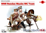 ICM35698 Machine-gun calculation of RIA, WWІ