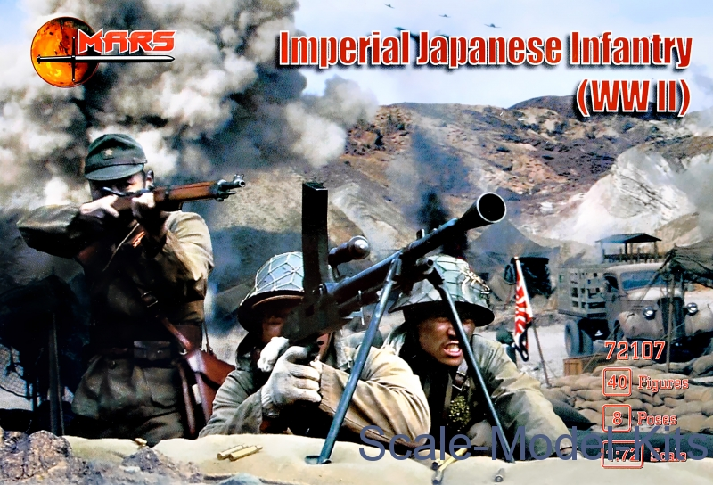 Imperial Japanese infantry (WWII)