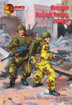 MS32026 Russian Assault Troops (WWII)