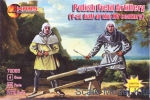 Knights (middle ages): Polish field artillery (1-st half of the XV century), Mars Figures, Scale 1:72