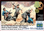MB35152 Soviet marines and German infantry, Hand-to-Hand, 1941-1942. Eastern Front, kit 2