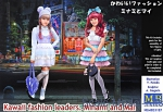 MB35187 Kawaii fashion leaders. Minami and Mai