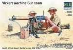 MB3597 1/35 Master Box 3597 - Vickers machine-gun crew, Desert battles series
