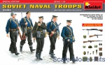 MA35094 Soviet naval troops. Special edition