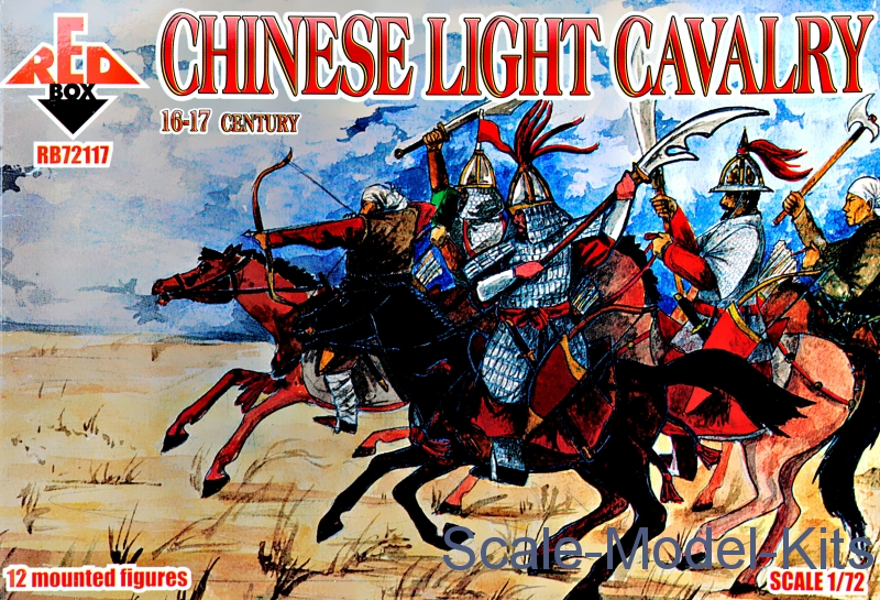 Chinese light cavalry, 16-17th century