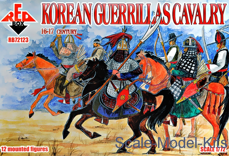 Korean guerrillas cavalry, 16-17th century