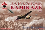 RB72048 WW2 Japanese Kamikaze
