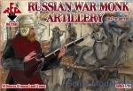 RB72087 Russian war monk artillery, 16-17th century