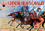 RB72119 Chinese heavy cavalry, 16-17th century
