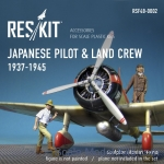 RSF48-0002 Japanese pilot & land crew, 1937-1945 (WW2)