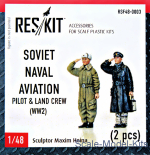 RSF48-0003 Soviet Naval Aviation pilot & land crew set (WW2)