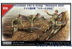"TS35024 German The 6 Army ""Mamaev Hill"""