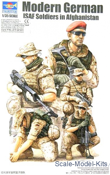 german military essay
