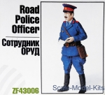 ZEB-F43006 Road Police Officer