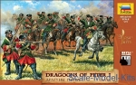 ZVE8072 Dragoons of Peter I, 1701-1721