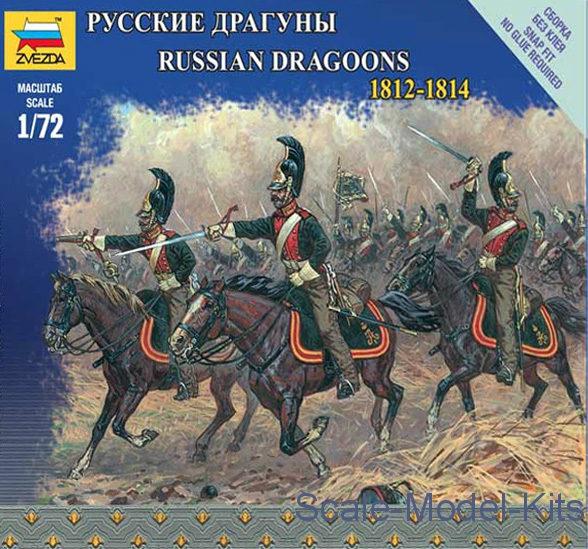 Russian dragoons, 1812-1814